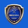 国家反诈中心注册截图