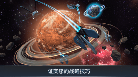 宇宙战线AR