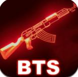 BTS射击节奏