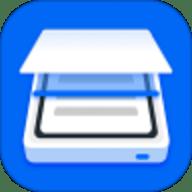 扫描王PDF破解版