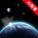 世界街景3D地图破解版不收费