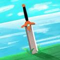 圣剑生存单机版