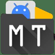 mt文件管理器破解版