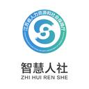 江苏智慧人社app官网