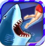 饥饿鲨进化钻石版
