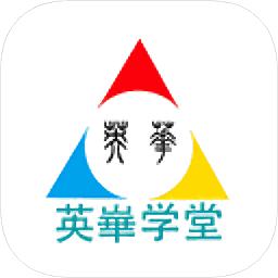 英华学堂网课答案查询app