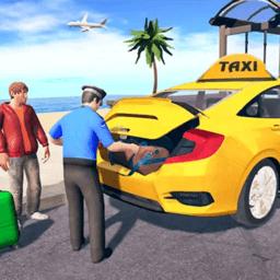 模拟出租车司机精致版